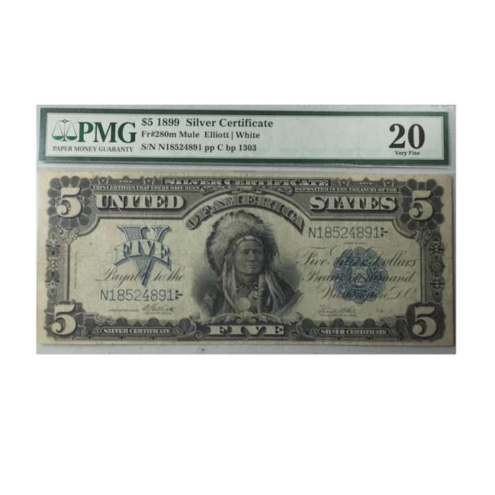 1899 $5 Note